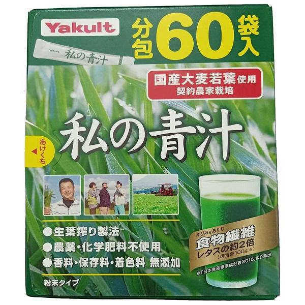 Yakult Nhật Bản