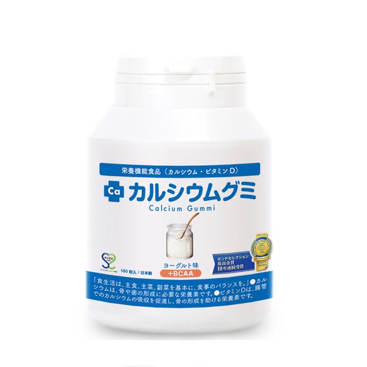 Kẹo Canxi Gumi (Vị Sữa Chua) – tăng trưởng chiều cao