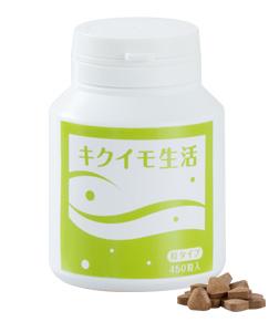 Viên uống hỗ trợ điều trị tiểu đường Kikuimo