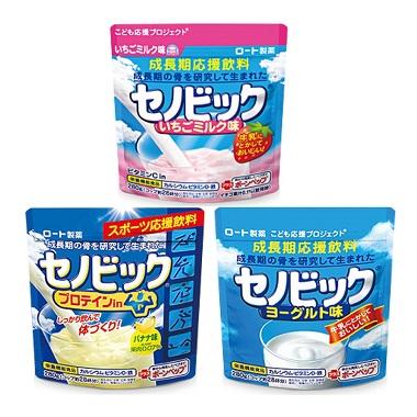 Có nên sử dụng sữa tăng chiều cao của Nhật cho trẻ không?