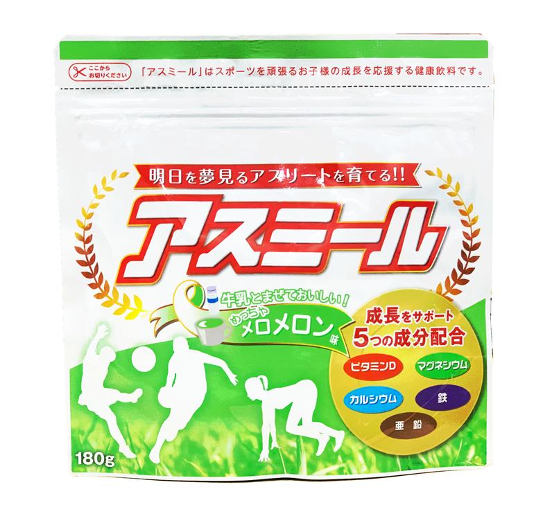 Sữa ASUMIRU ( Vị Dưa Gang)  –  Sữa tăng trưởng chiều cao 3 -16 tuổi