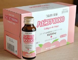 Xếp hạng các sản phẩm Collagen uống tốt nhất Nhật Bản