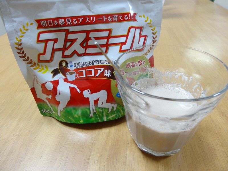Bé 7 tuổi nên uống sữa Nhật loại nào?