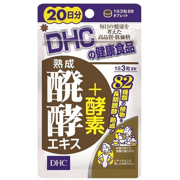 Viên giải rượu DHC