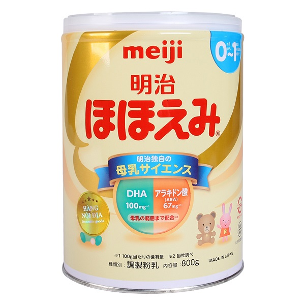 Sữa tăng chiều cao Meiji