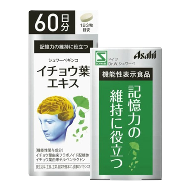 Top 11 thuốc bổ não Nhật Bản -
