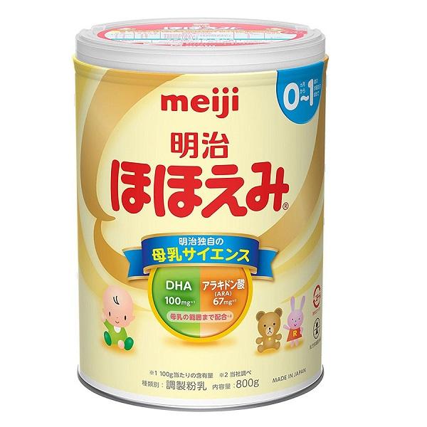 Sữa Meiji của Nhật