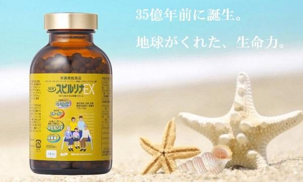 Đối tượng sử dụng tảo vàng Nhật Bản