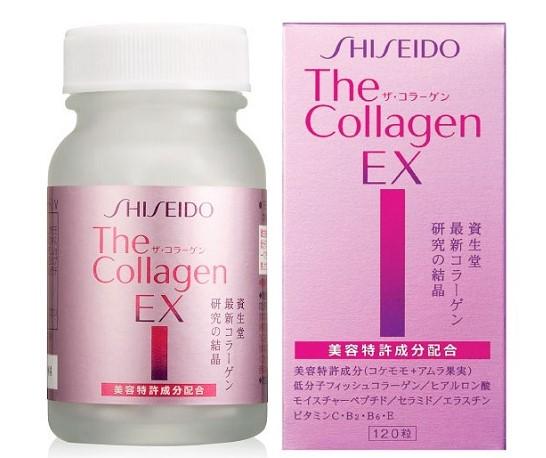 Collagen Shiseido EX Dạng Viên Hộp 120 Viên