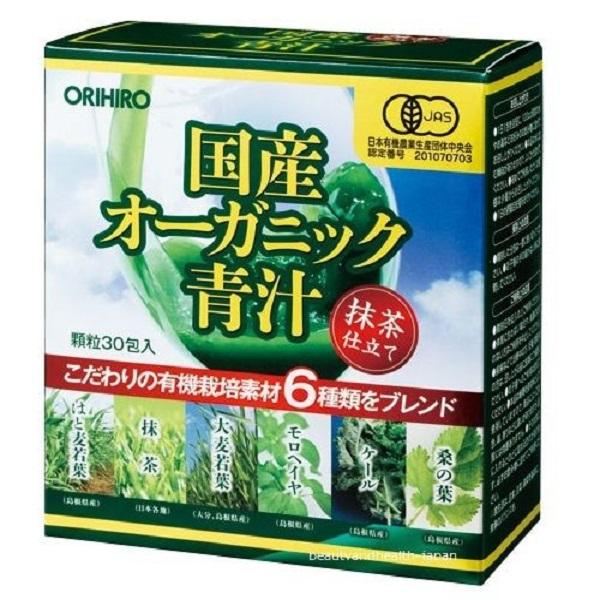 4 loại bột rau xanh Nhật nội địa hội giảm cân săn đón nhiều nhất