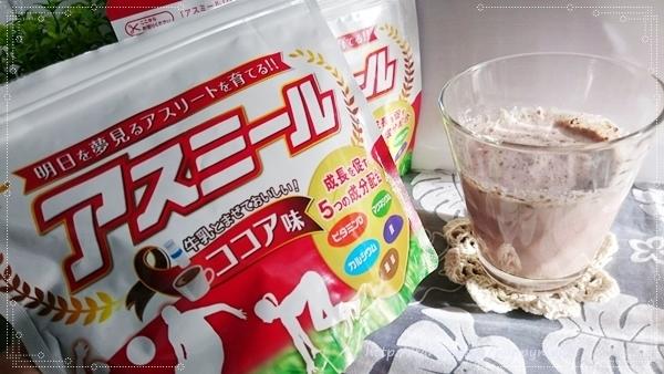 Sữa Nhật tốt nhất dành cho trẻ 4 tuổi?