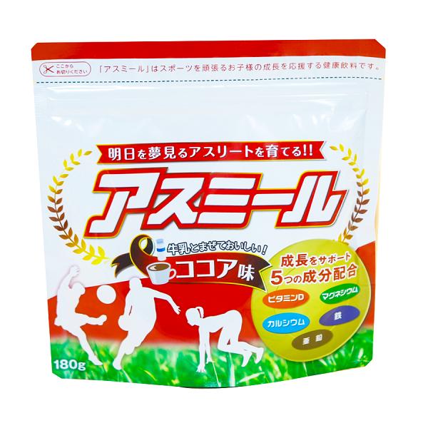 Top 2 loại sữa Nhật cho bé 5 tuổi đáng mua nhất