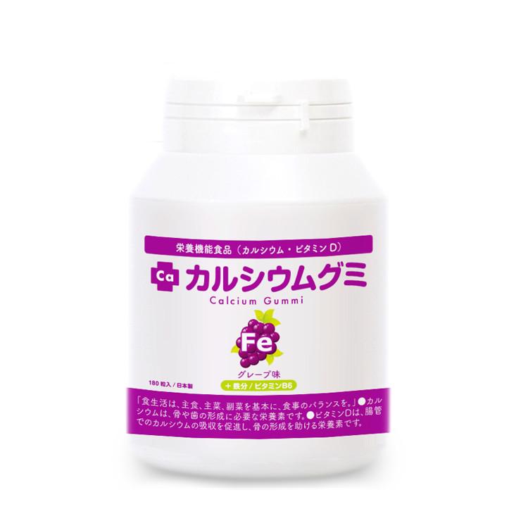 Kẹo canxi Gumi (Vị Nho) – tăng trưởng chiều cao