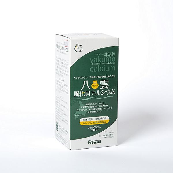 """Bổ sung """"canxi tốt"""", phòng chống các bệnh xương khớp từ canxi thiên nhiên phong hóa sò Yakumo Nhật Bản cho người lớn tuổi"""