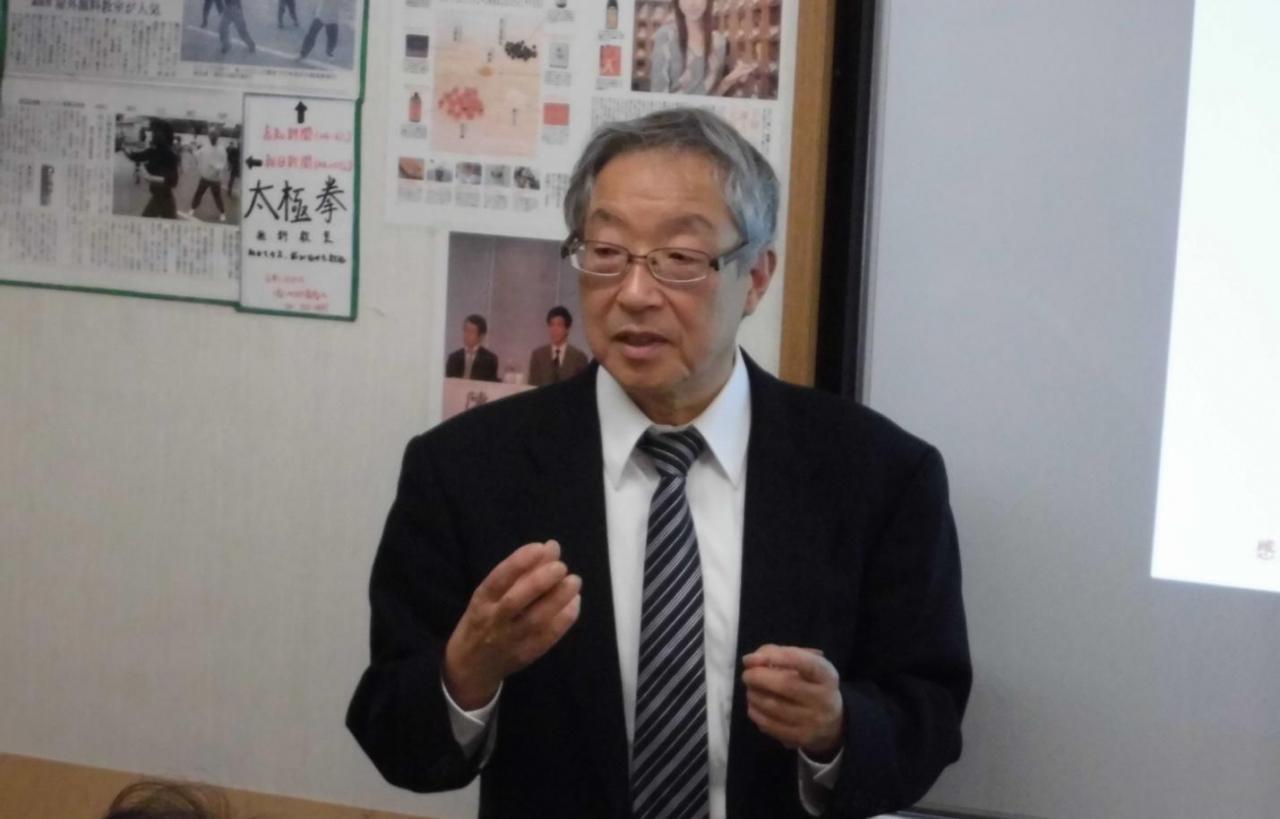Lem Nhật Bản - Thông tin chi tiết về công dụng, liều dùng đối với phòng và hỗ trợ điều trị ung thư