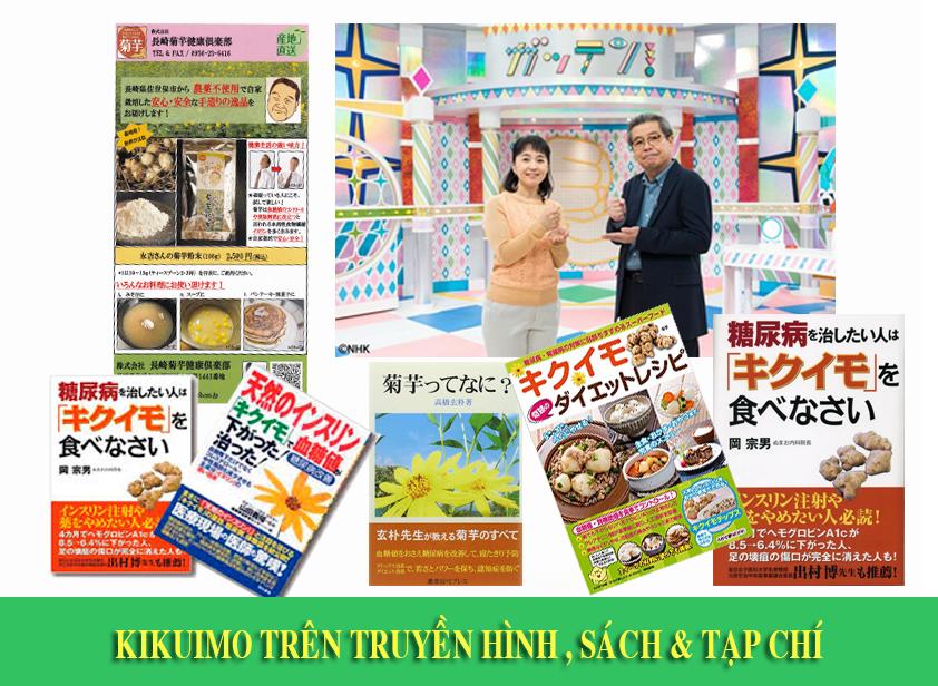 Kikuimo và cây cúc vu trên các phương tiện thông tin đại chúng Nhật Bản