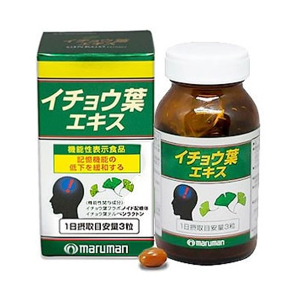 Thuốc bổ não Ginkgo Biloba Nhật Bản